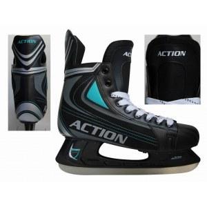 Коньки хоккейные 206V King